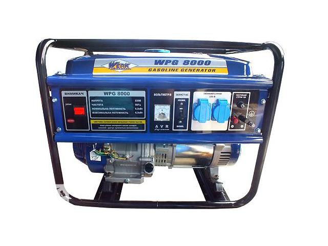 Генератор бензиновый WERK WPG8000 (6.5 кВт)- объявление о продаже  в Кропивницком (Кировоград)