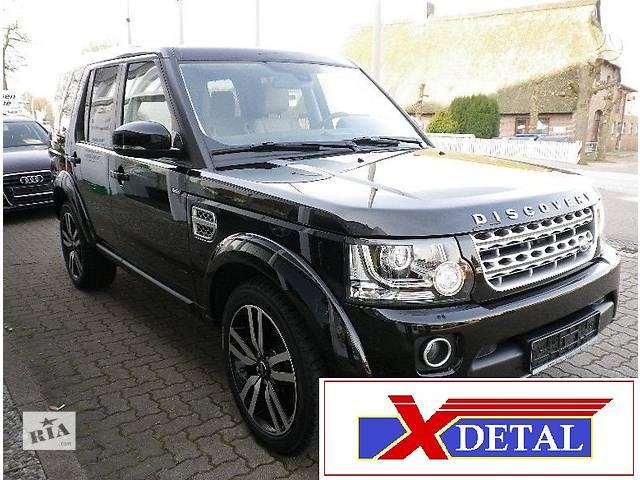 Генератор  для легкового авто Land Rover Discovery- объявление о продаже  в Луцке