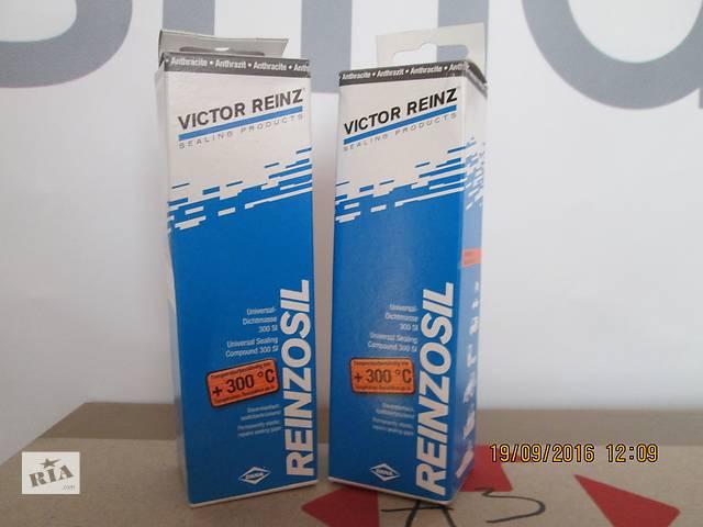 продам Герметик Victor Reinz Reinzosil 70мл. туба арт бу в Ирпене