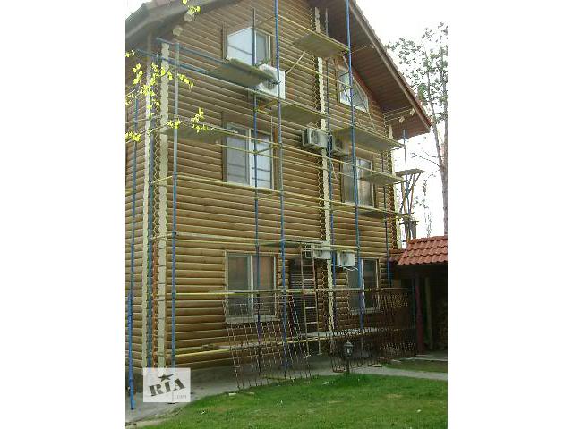 бу Герметизацию, шлифовку, или покраску, деревянных домов  в Украине
