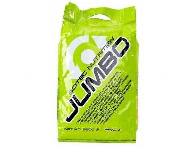 Гейнер Scitec Nutrition Jumbo 8800- объявление о продаже  в Киеве