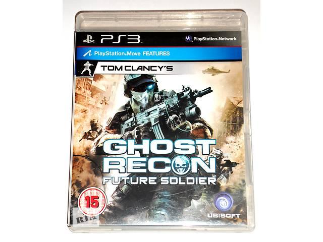 Ghost Recon Future Soldier PS3 диск, на русском- объявление о продаже  в Запорожье