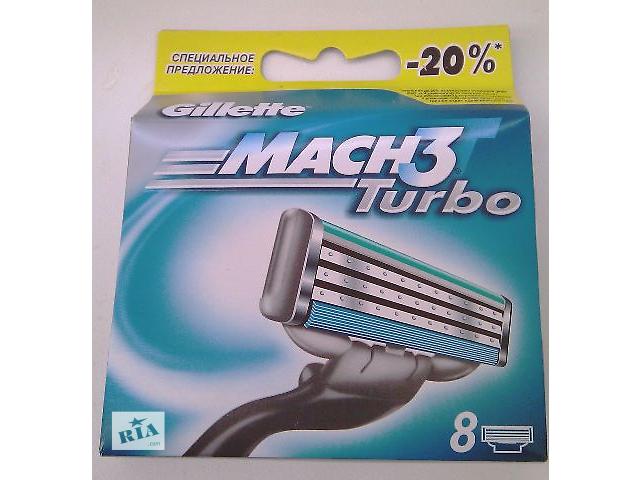 Gillette Mach3 Turbo 8 's- объявление о продаже   в Украине