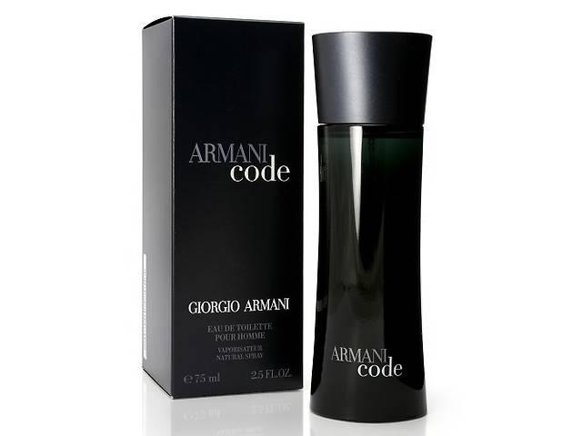 Giorgio Armani Code pour Homme- объявление о продаже  в Киеве