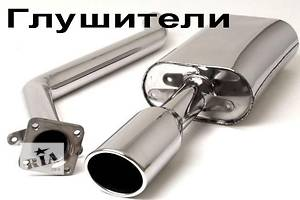 Глушитель Ваз 2110 новый