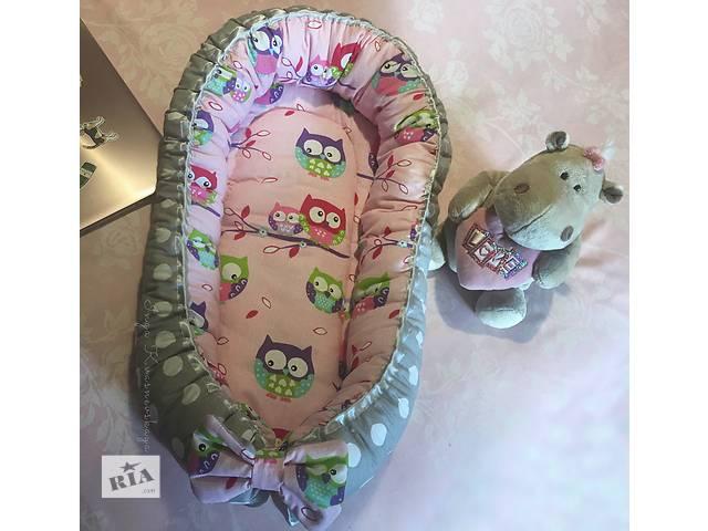 Гнёздышко-кокон для новорождённых - объявление о продаже  в Никополе