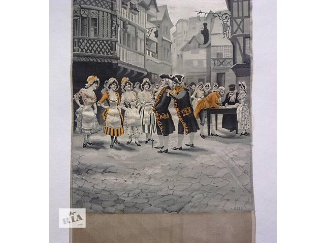 продам Гобелен шёлковый, Neyret Freres, до 1917 года бу в Каменском (Днепропетровской обл.) (Днепродзержинск)