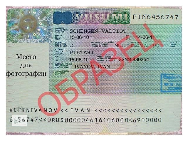 купить бу Годовой шенген! Срочно! Гарантия!  в Киеве