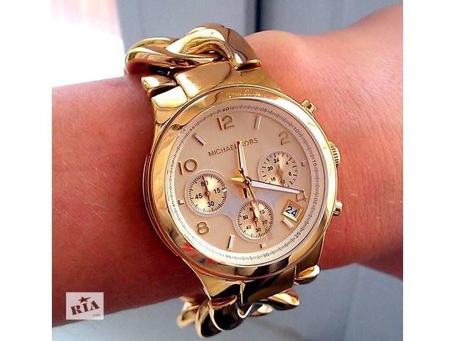 годинник- объявление о продаже  в Ивано-Франковске