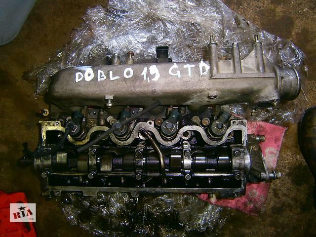 бу Головка блоку Fiat Doblo 1,9 jtd фиат добло в Виннице