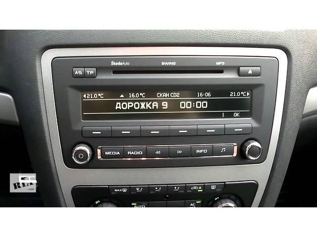 продам Головное устройство Swing,штатная магнитола Skoda Octavia2 A5,Yeti(VW) бу в Запорожье