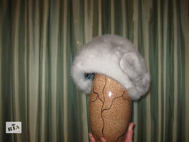 Голубая норковая шапка, очень элегантная.- объявление о продаже  в Одессе