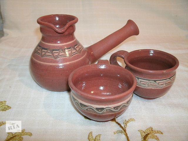 Керамика, посуда, гончарная, турка, чашка, миска, тарелка, глечик, блюдце, розетка- объявление о продаже  в Энергодаре