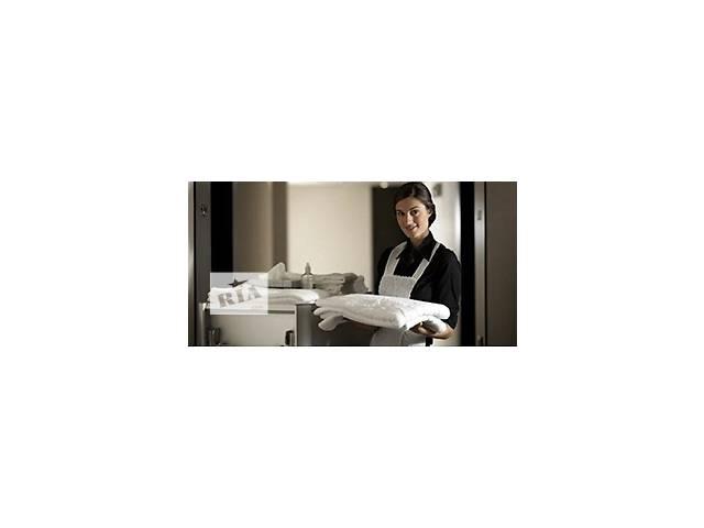 купить бу Горничные в отель в Чехию  в Украине