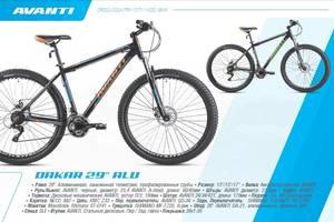 Новые Велосипеды найнеры Avanti