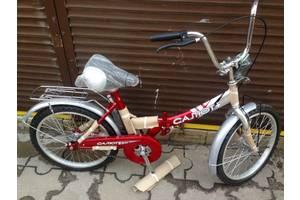 Новые Городские велосипеды Салют