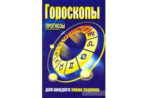Книги по эзотерике