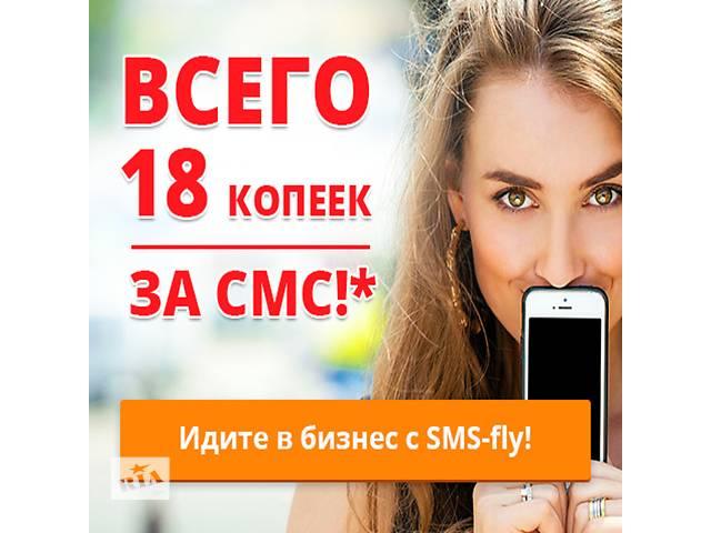 купить бу Горячее ЭКОНОМ предложение для Вас!  в Украине