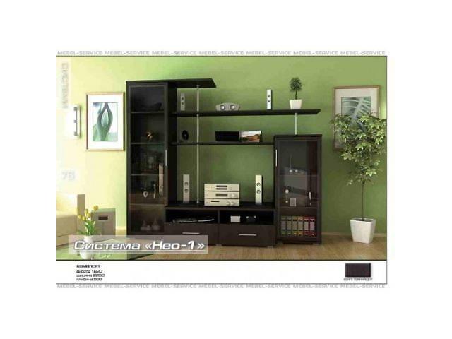 купить бу Мебель для гостиной новый Стенки для гостиных в Киеве