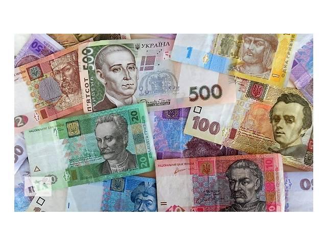купить бу Наличные на любые потребности в Тернопольской области