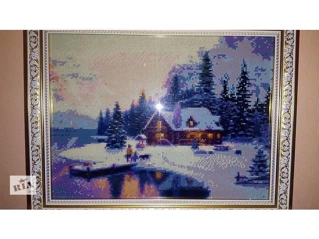 """продам Готовая картина в технике алмазная вышивка """"Зима"""" бу в Кременчуге"""