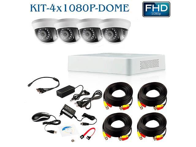 Готовые Комплекты видеонаблюдения на 1, 2, 4, 8 камер для дома и офиса- объявление о продаже  в Киеве