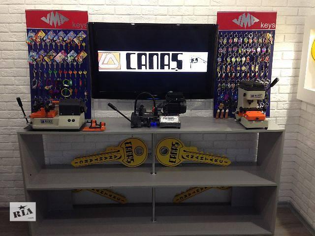 бу готовый бизнес под ключ-центр по изготовлению дубликатов ключей и заточку инструментов.  в Украине