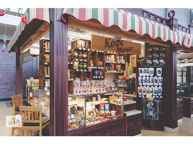 продам Готовый бизнес мини-кофейни Кофе Точка бу  в Украине