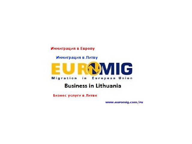 купить бу Готовый бизнес  в Украине