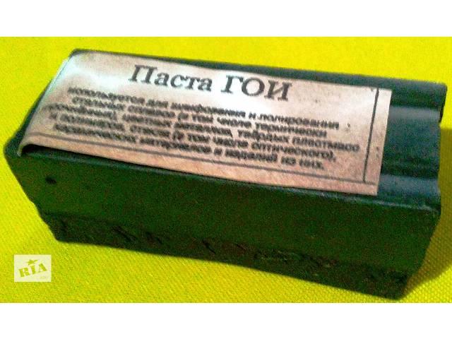 бу Гои №2.133 грамма. Металл, Стекло, пластик и т. п). т т. в Кривом Роге