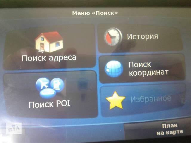 купить бу GPS Навигатор Pioneer PI9988 в Севастополе