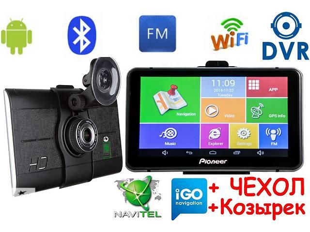 скачать бесплатно карты дорог украины для навигатора