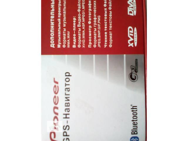 продам GPSнавігаторPioneer бу в Каневе