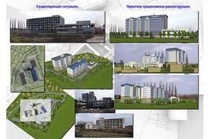 Архитектурные проекты