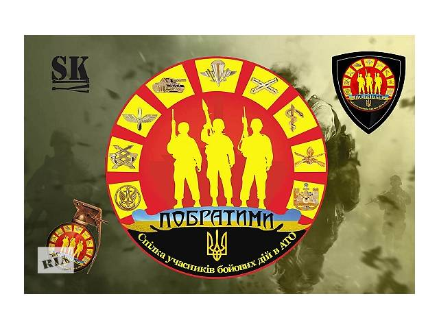 продам Графический Дизайнер бу  в Украине