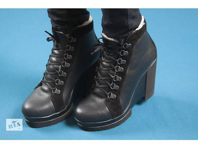 продам Грандиозная Скидка на женскую обувь. Зима приближается! Успей! бу в Краматорске