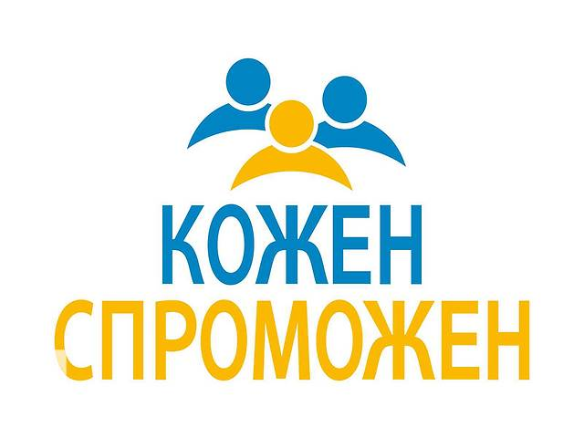 купить бу  Грандиозное открытие школы Эстетической гимнастики «Эдельвейс» в Днепре (Днепропетровск)