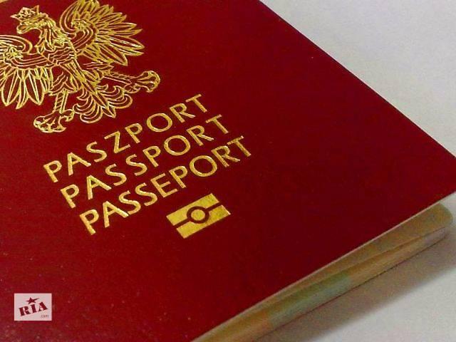 купить бу Гражданство ЕС. Польша, Литва, Финляндия   в Украине