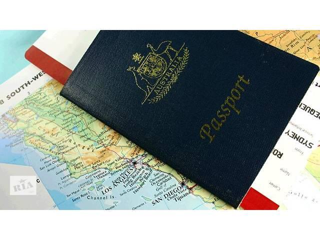 купить бу Гражданство в Евросоюзе и другие Страны (Андора, Канада, США)  в Украине