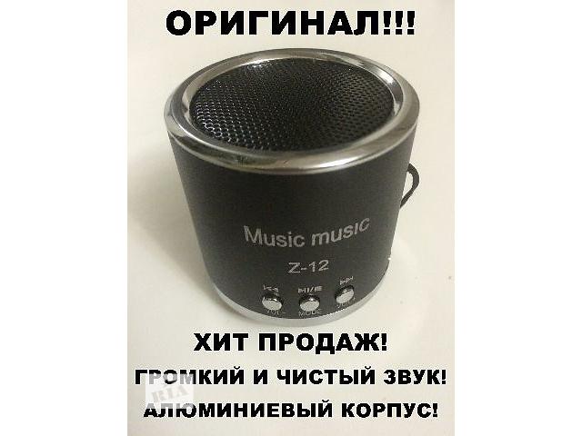 бу Громкая портативная колонка, радио, мп3 плеер, с USB, MicroSD и MP3. в Одессе