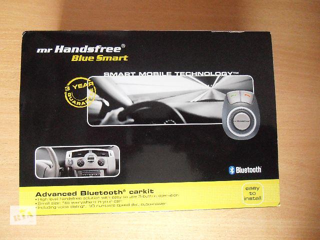 продам Громкая связь, Автомобильный Bluetooth (блютуз) Mr.Handsfree Blue Smart бу в Запорожье