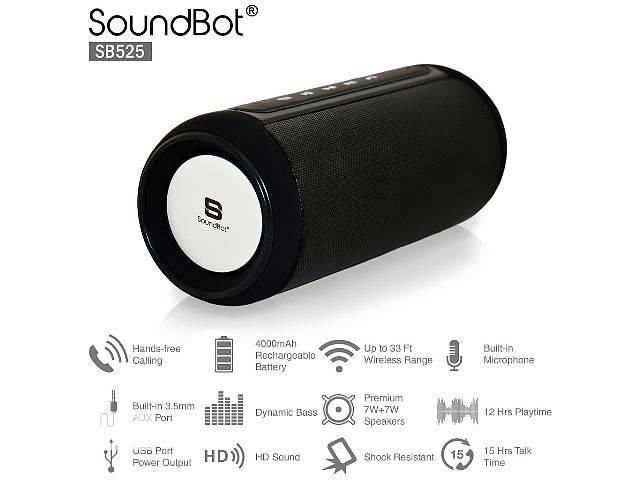 продам Громкий Портативный БУМБОКС (колонка, Speaker) SoundBot SB525 Bluetooth для телефона, ноутбука, планшета бу в Николаеве