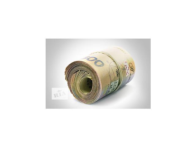 продам Гроші в кредит на вигідних умовах бу в Каменец-Подольском