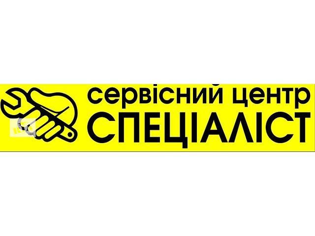 Грузчик-техник- объявление о продаже  в Виннице