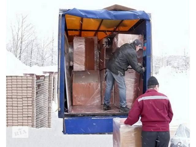 продам Грузчики Днепропетровск бу в Днепре (Днепропетровск)