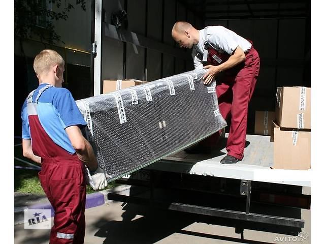 Грузчики. Перевозка мебели, квартир, быт. техники.- объявление о продаже  в Виннице