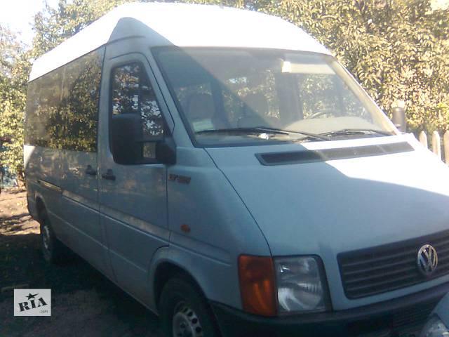 продам Грузо- и пассажироперевозки, доставка товаров на дом. Авто грузопассажирский WV LT35  бу  в Украине