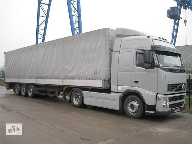 бу Грузоперевозки 2-20 тон и 1-120 кубов.  в Украине