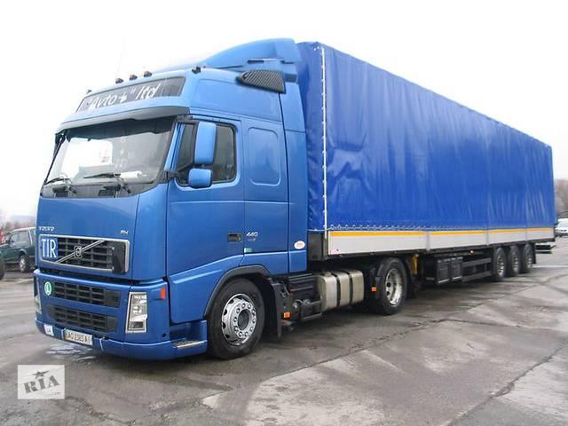 Грузоперевозки 2-22 тонны- объявление о продаже   в Украине