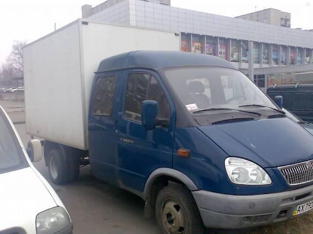 грузоперевозки Боярка Киев Украина- объявление о продаже   в Украине